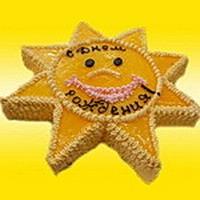 Дитячий торт «Сонечко»