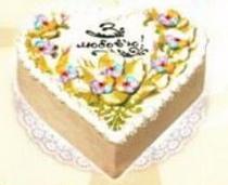 Ювілейний торт «Улюблений»