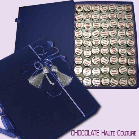 Шоколадний набір «з днем нарождення»