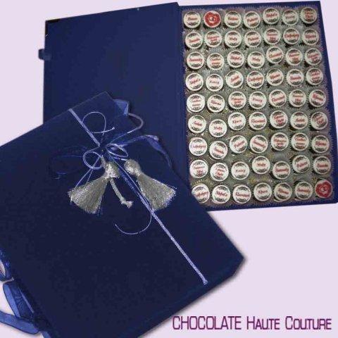 Шоколадний набір «весільний»