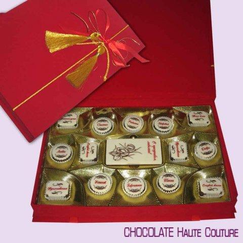 Шоколадний набір «для жінок»