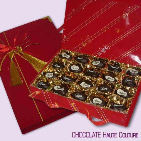 Шоколадний набір «фрукти в шоколаді»