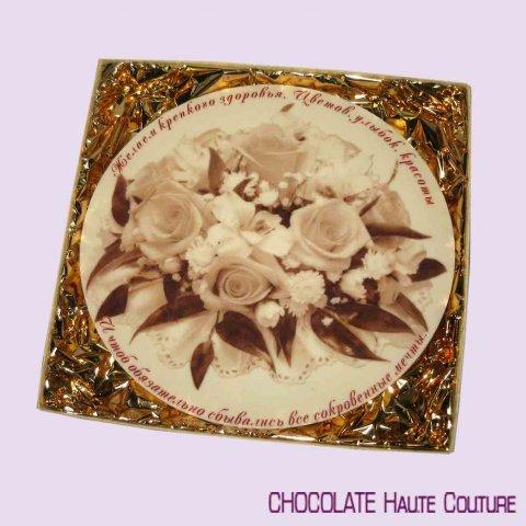 Шоколадний набір «вітальний»
