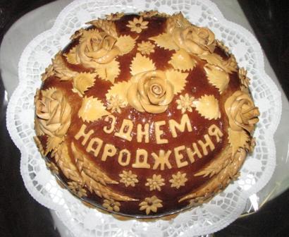 Коровай Урочистий - 3