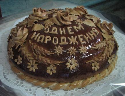 Коровай Урочистий - 1